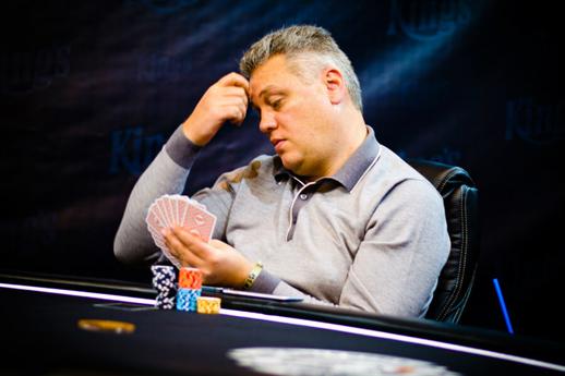 Игрок Сергей Рыбаченко