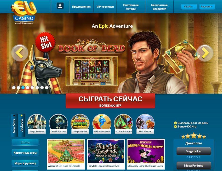 казино онлайн eu