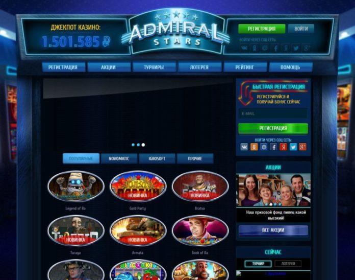 игровой сайт адмирал