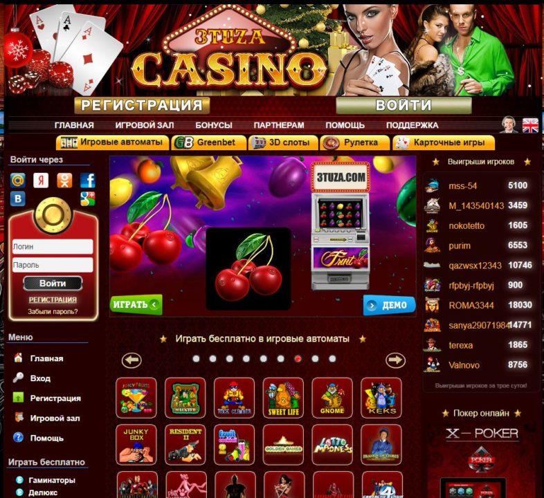 frank casino официальный сайт регистрация