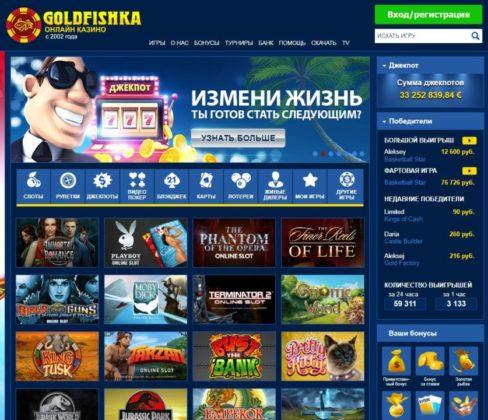 Игровые автоматы игрософт онлайн
