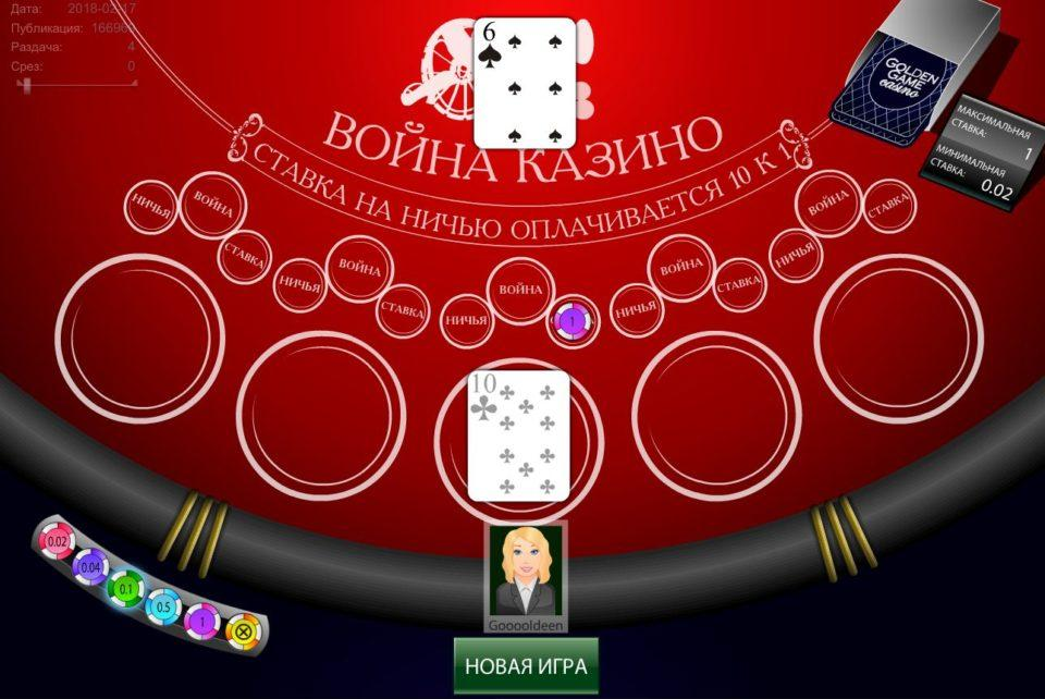 online fantasy sports gambling