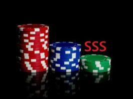 Методика SSS