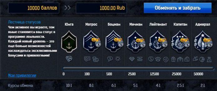 admiral777 бонус