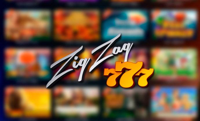 casino zigzag 777 официальный сайт 2018