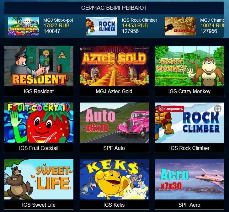 Игровые автоматы без первого депозита с бонусом 555 illusionist игровые автоматы играть бесплатно