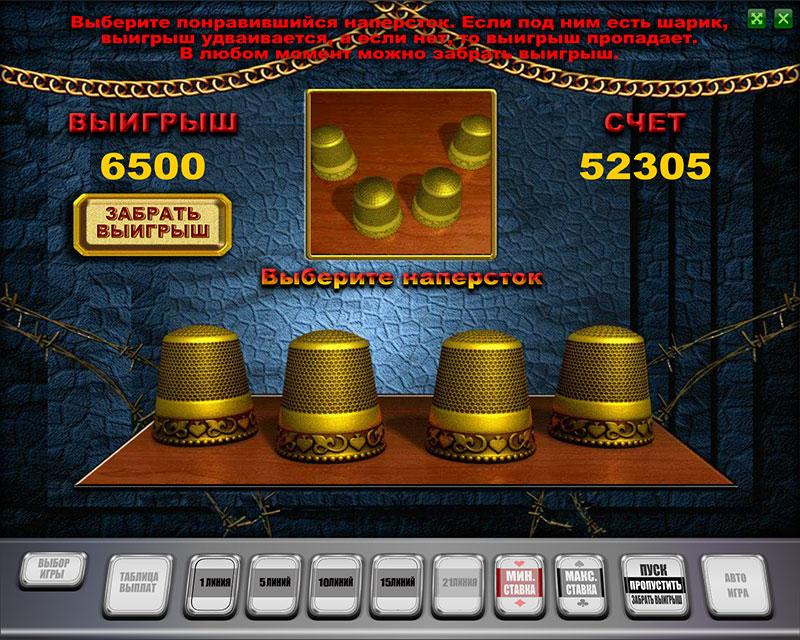 Игровые автоматы колобки скачать