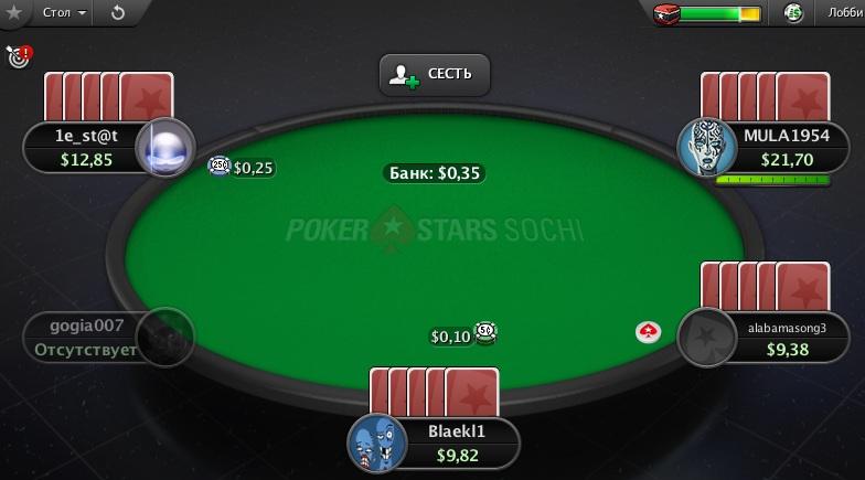 Покер без борда