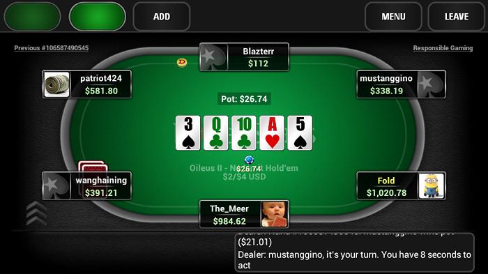 ПокерСтарс клиент