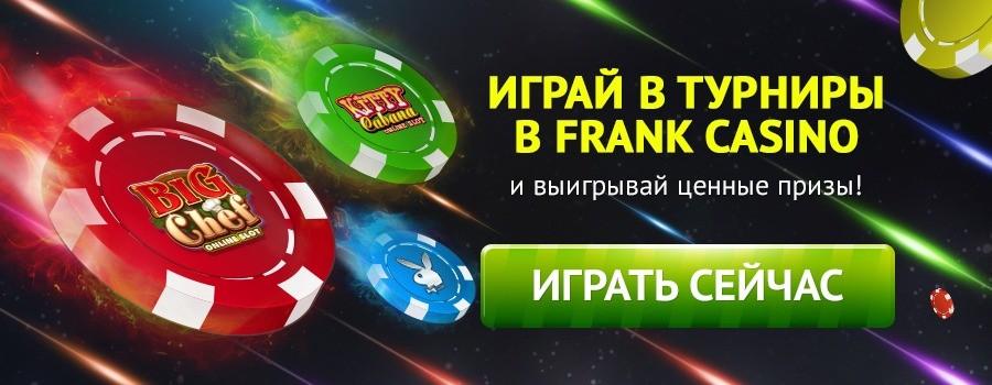 заработок в онлайн казино без вложений
