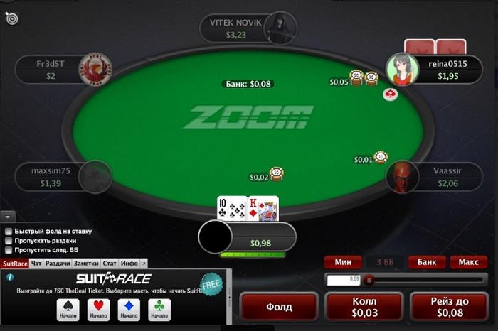 Панель управления за столом ПокерСтарс
