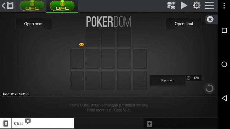 Лобби стола Покердом в мобильном приложении
