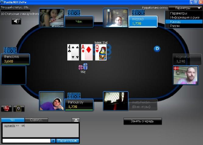 Видео столы 888Poker с веб-кам трансляцией