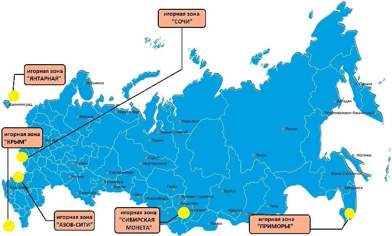 Географическое расположение в России игорных зон и их названия