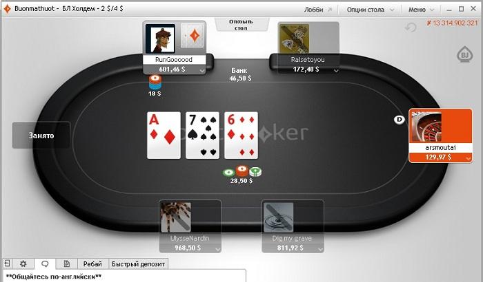 Игровое приложение ПатиПокер - стол для кэш игры
