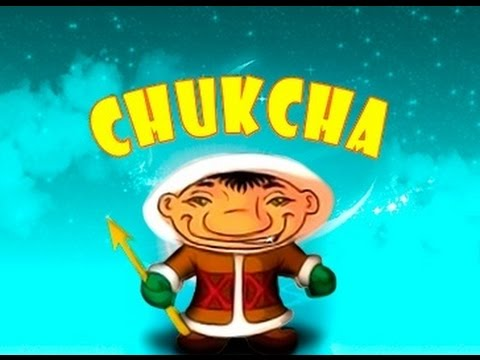 Скачки chukcha чукча игровой автомат онлайн париматч