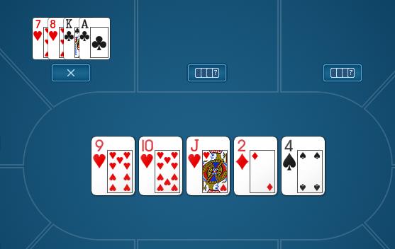 Пример для покера Омаха