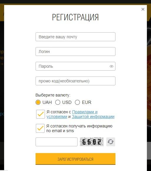 Выбор валюты при открытии игрового счета
