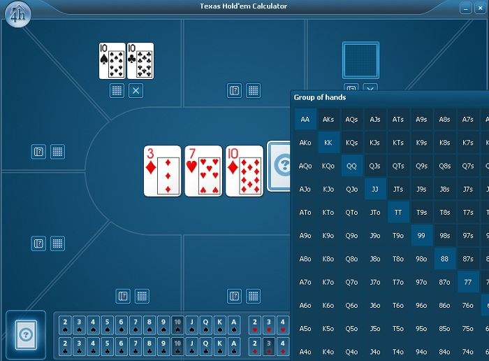 Poker4h - выбор диапазона