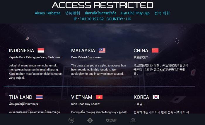 Блокировка доступа