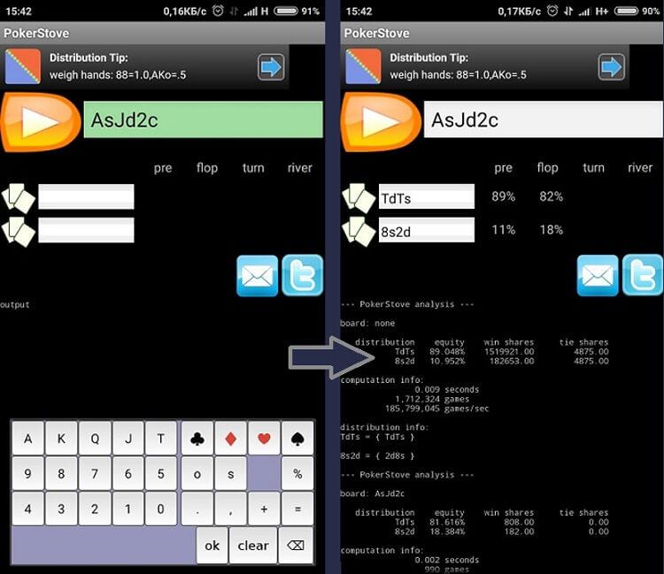 PokerStove для Андроид