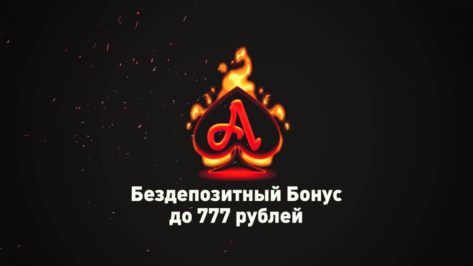 37 azino 777 ru