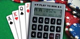 Калькулятор шансов