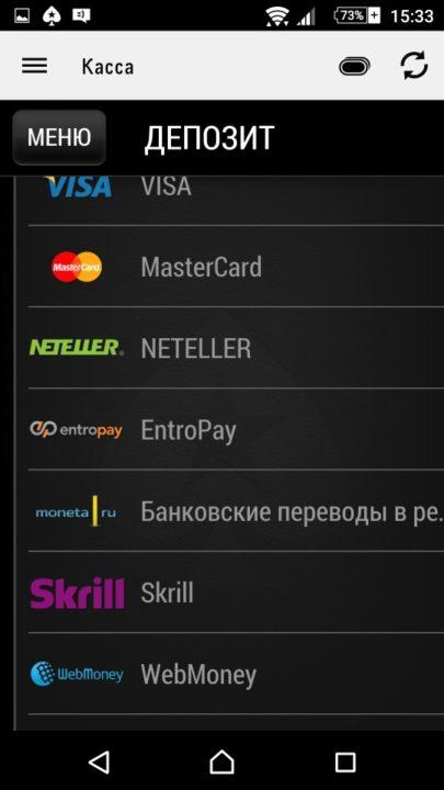 Депозит на ПокерСтарс - функционал кассы