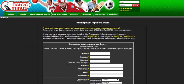 Сайт спорт логин на ставки