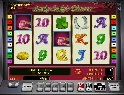 10/05/ · Игровые автоматы играть бесплатно без регистрации» Гаминатор» Игровой автомат Леди Шарм играть бесплатно (2 оценок, среднее: 4,00 из 5)4/5(2).Кострома
