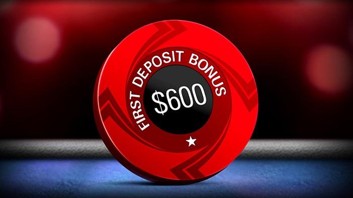 Приветственное бонусное предложение на 600$