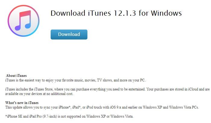 Откат iTunes до старой версии