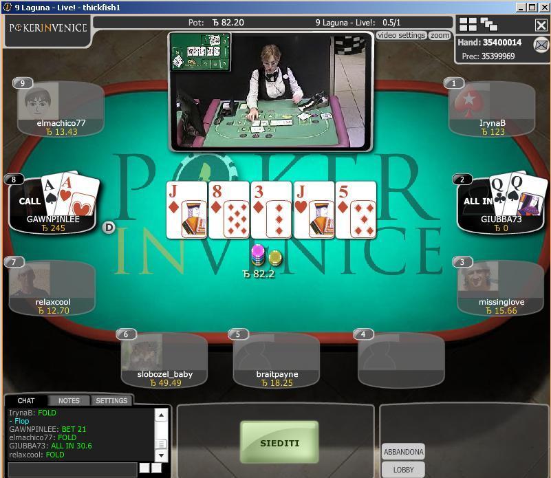 Трансляция раздачи карт крупье в лобби покерного приложения