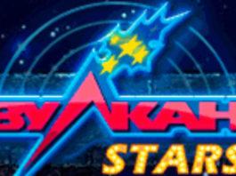 Отзывы о интернет казино vulkan-casino.com Приложение вулкан Лахденпохь загрузить