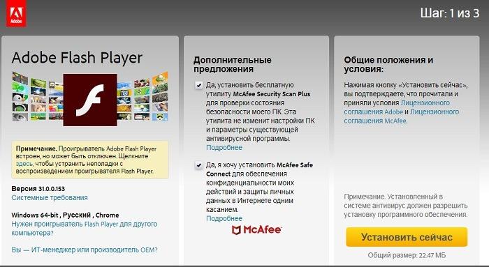Официальный ресурс Adobe